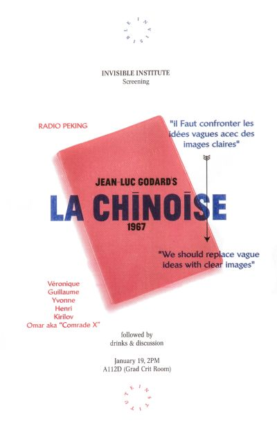 CalArts poster: La Chinoise by Izaak Berenson