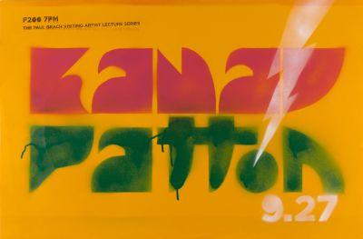 CalArts poster: Kamau Patton by