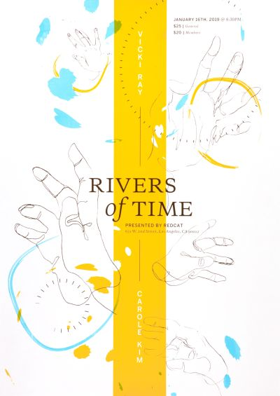 CalArts poster: Rivers Of Time by Jessica Peng