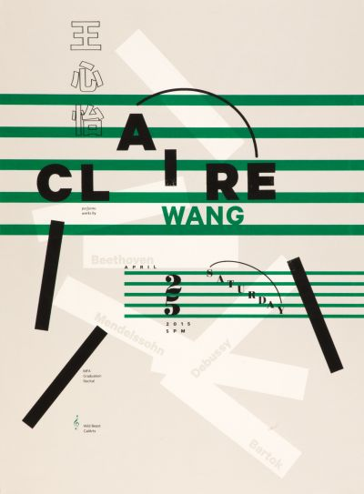 CalArts poster: Claire Wang by
