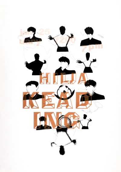 CalArts poster: Hilja Keading by