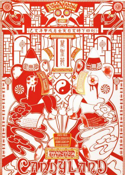 CalArts poster: Twisted Candyland by Lyla Zhou Marina Liu