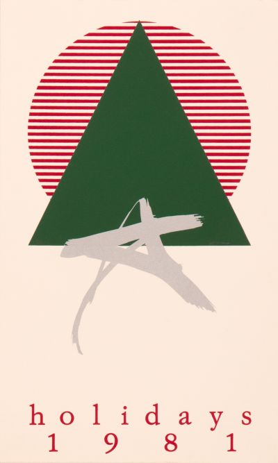 CalArts poster: Holidays 1981 by Dennis Michael Dimos