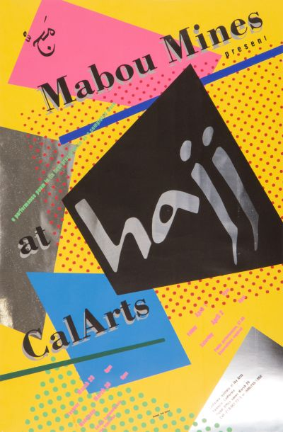 CalArts poster: Hajj by Robert Burns
