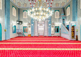 Hacı Yılmaz Maden Cami
