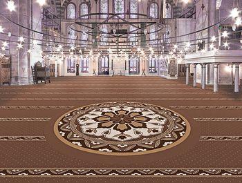 İzmit Cami Halısı