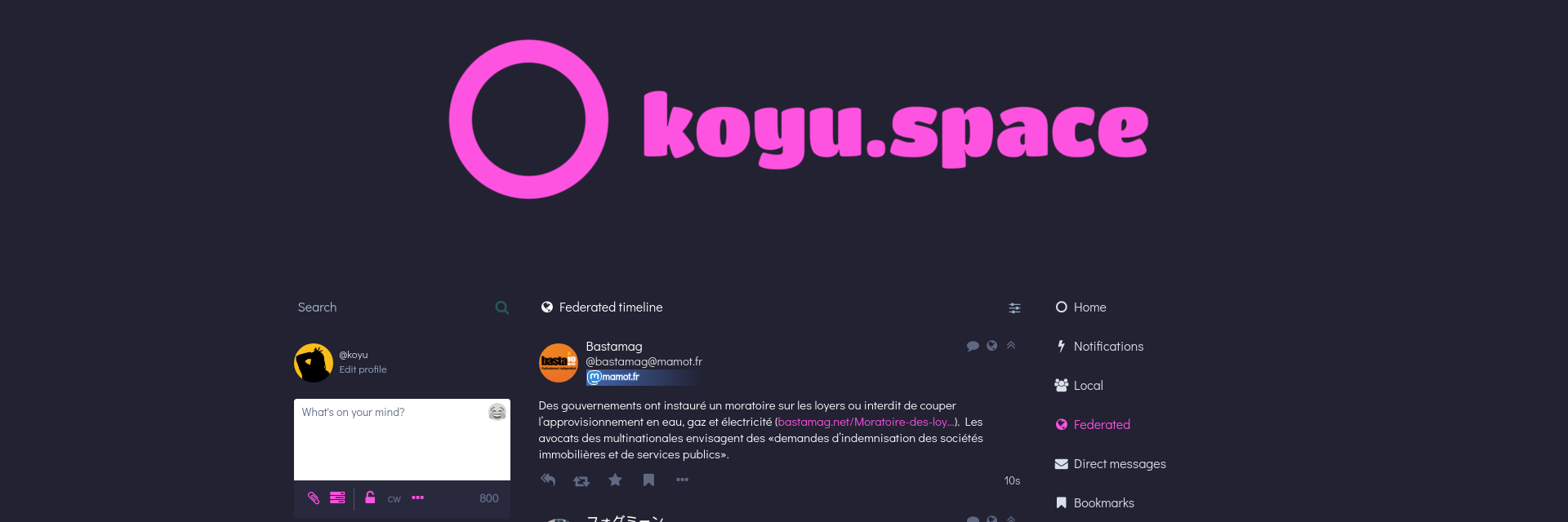 koyu.space banner