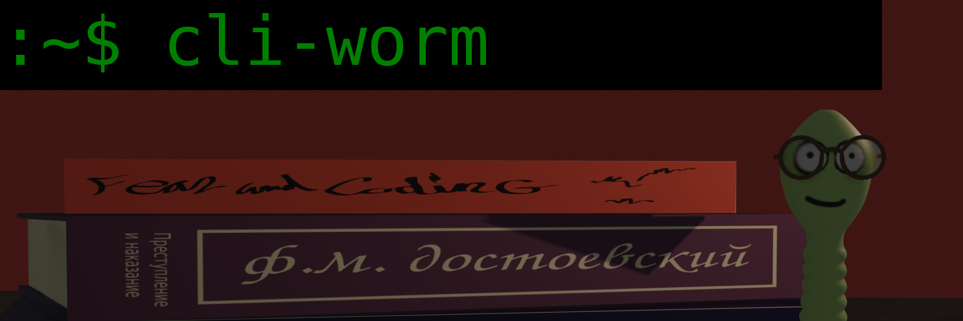 cli-worm banner