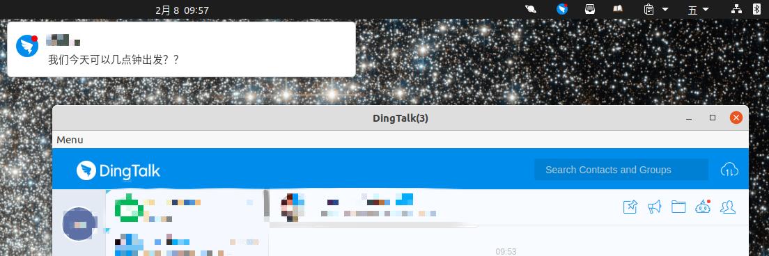 dingtalk-notifier banner