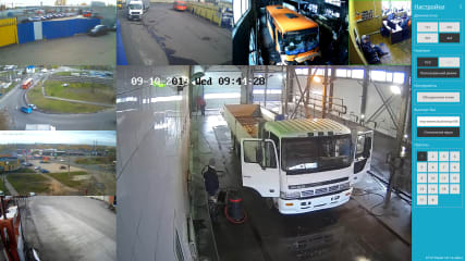 CCTV Viewer screenshot