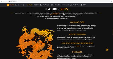 XBTS DEX Exchange Desktop screenshot