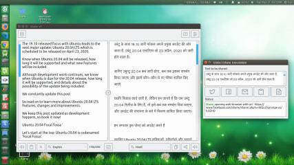 Glate - Google Translator and TTS screenshot