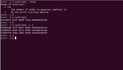 uuid-tool screenshot