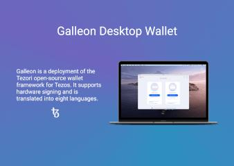 Galleon screenshot