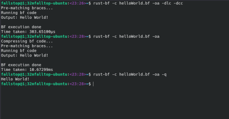 rust-bf screenshot