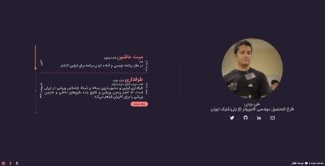 aliyazdi75 screenshot