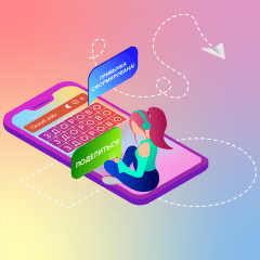 Good Job — Habit tracker screenshot