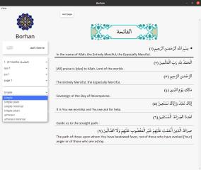 Borhan screenshot
