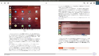 Thorium Reader unofficial snap screenshot