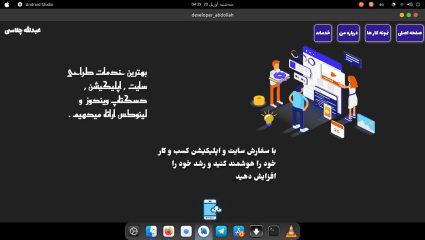 developer-abdollah screenshot