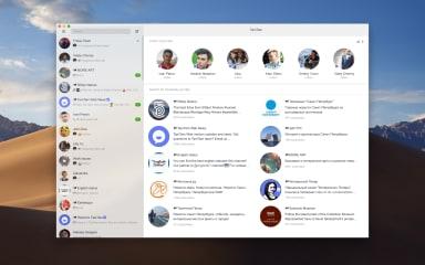 TamTam screenshot