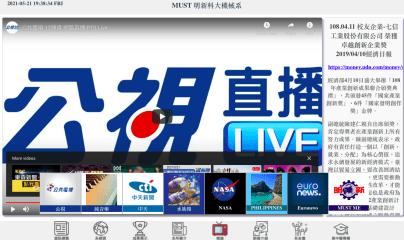 jBoard screenshot