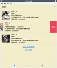 twaa screenshot