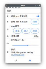 two-fauth screenshot