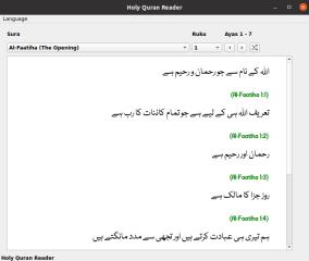 Islam Companion screenshot