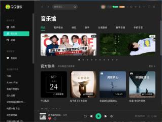 qqmusic-snap screenshot