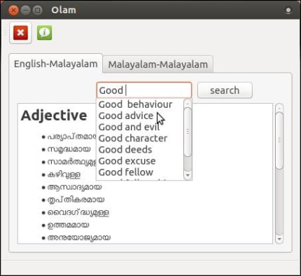 Install Olam For Linux Using The Snap Store Snapcraft