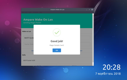 Install Ampare Wake on LAN on Debian using the Snap Store | Snapcraft