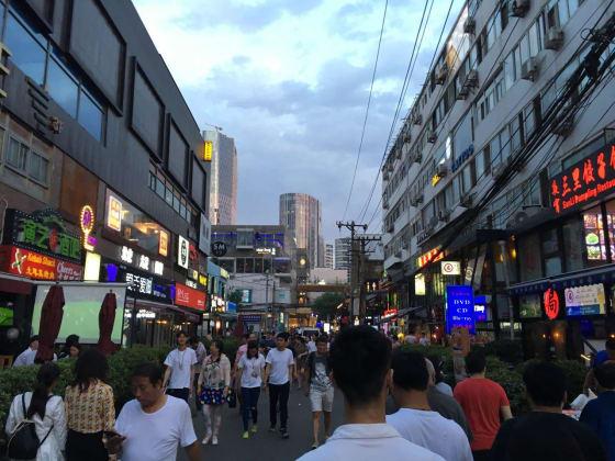 The city lights of Beijing :)