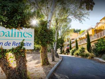 Résidence les Opalines - Aix En Provence - Photo 0