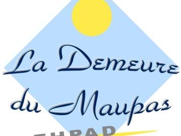 EHPAD la Demeure du Maupas-Cherbourg - Photo 4