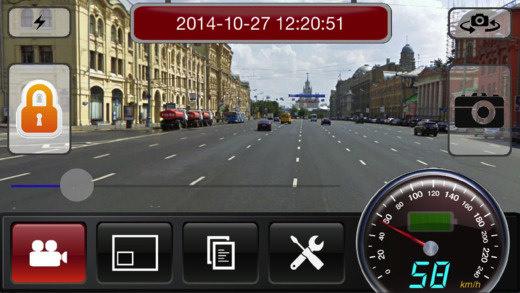 Carcorder app