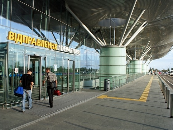 Boryspil International Airport