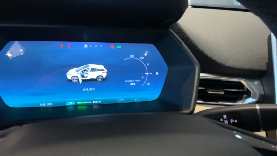 Vehicle model in the centre, data on the bottom, energy consumption on the right, and Merc drive-selector by the wheel.