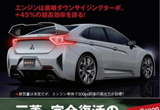 Mitsubishi Evo Xi Will Be Mean And Green Car News