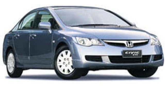 Honda Civic 2006 Review