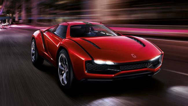 Italdesign Giugiaro Parcour Concept Car News Carsguide