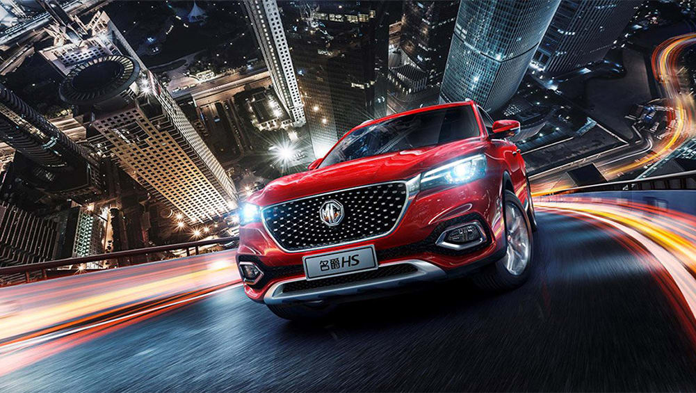 Smart Buy Auto >> MG GS 2019 confirmed for Australia - Car News   CarsGuide