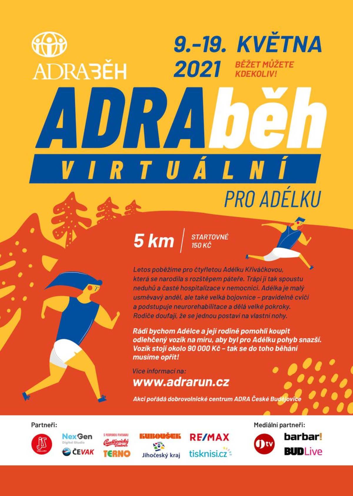 Adra-beh-cb