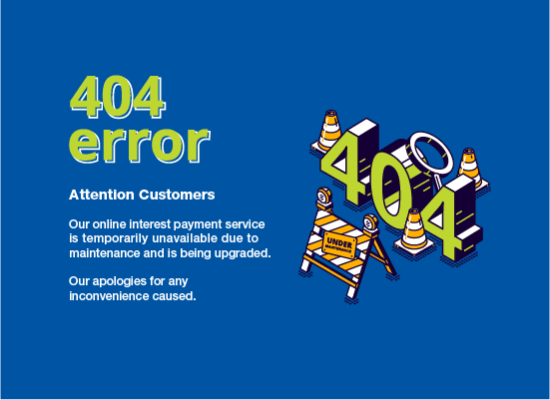 interest 404