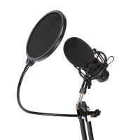 DIXON Condenser Microphone Kit