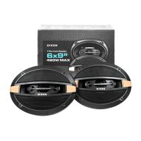 "DIXON 420W 6x9"" 4-way Coaxial Car Speakers"