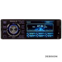 "JEBSON 4"" Car Digital Media Player with USB/SD Slot"