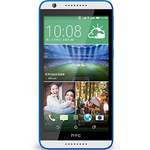 HTC DESIRE (16GB)