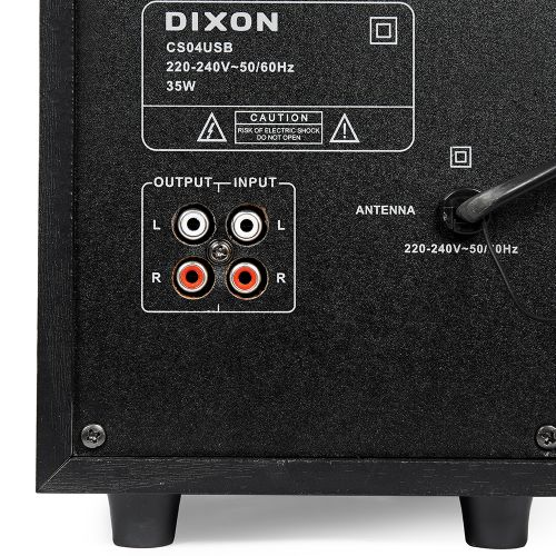 DIXON 35W RMS 2.1 Multimedia Bluetooth Speaker System