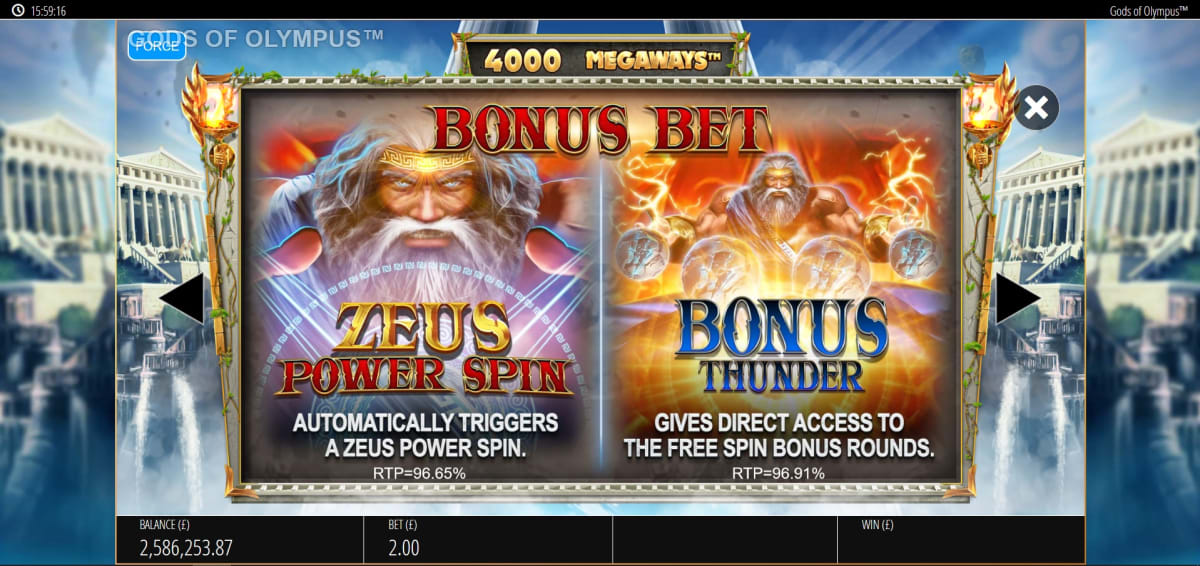 gods of Olympus free spins
